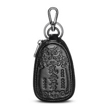 New-Bring Car Case Wallet with Keychain Leather Car Key Fob Holder for Men and Women, Black
