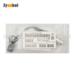USB Cable  (25-71915-01R) Replacement for Symbol VC5090  (Full Size)
