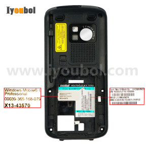 Back Cover Replacement for Motorola Symbol FR68