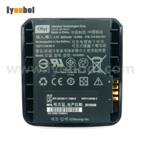 Battery for Intermec CN51