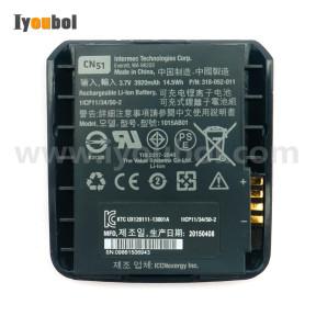 Battery for Intermec CN51