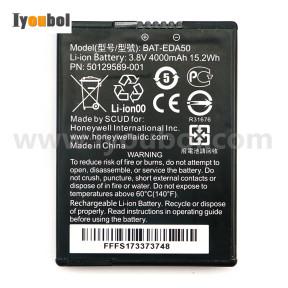 Battery for Honeywell EDA50