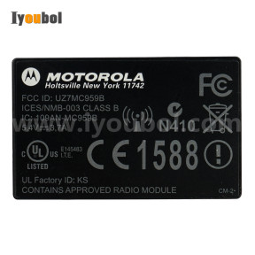 Sim Card plastic cover for Symbol MC9500-K, MC9590-K, MC9596-K, MC9598-K