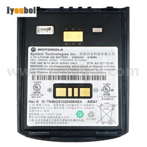Battery (2400 mAh) for Motorola Symbol MC65 MC659B