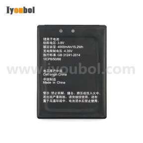 Battery (4000mAh) Replacement for Honeywell EDA70