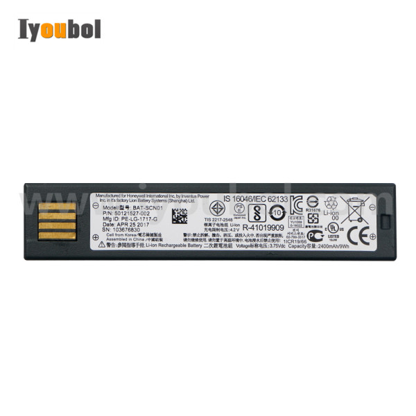 Battery For Honeywell Voyager 1452g