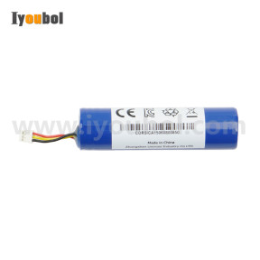 Battery Replacement for Intermec SR61