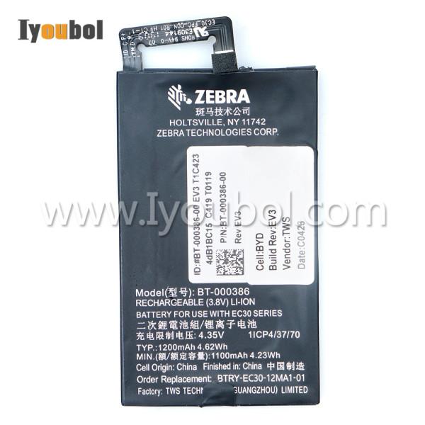 Battery 1100mAh for Zebra EC300K