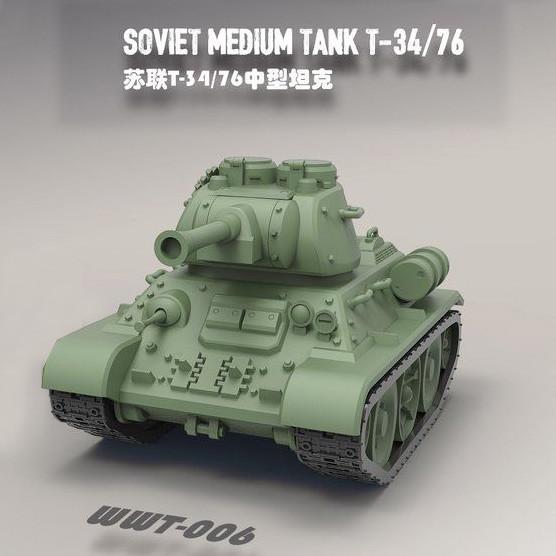 Meng WWT-006 Soviet Medium Tank T-34/76 Q Edition Plastic Assembly Model Kit