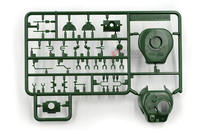 Meng WWT-002 US Medium Tank M4A1 Sherman Q Edition Plastic Assembly Model Kit