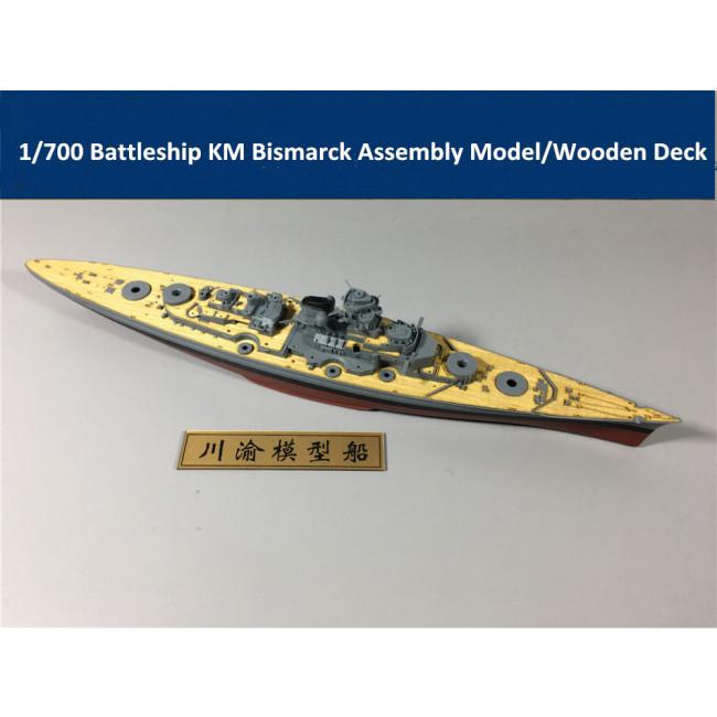 Meng PS-003 1/700 German Navy Battleship KM Bismarck Assembly Model Kit/Wooden Deck CY700016