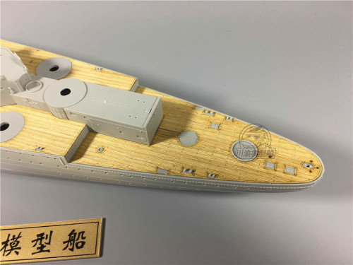 Wooden Deck for HobbyBoss 86507 1/350 Scale French Navy Strasbourg Model CY350031