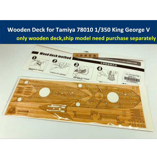 Wooden Deck for Tamiya 78010 1/350 Scale King George V Ship Model CY350043