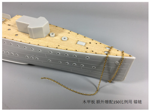 Wooden Deck for Trumpeter 03503 1/150 Scale Zhong Shan Warship Model CY15001