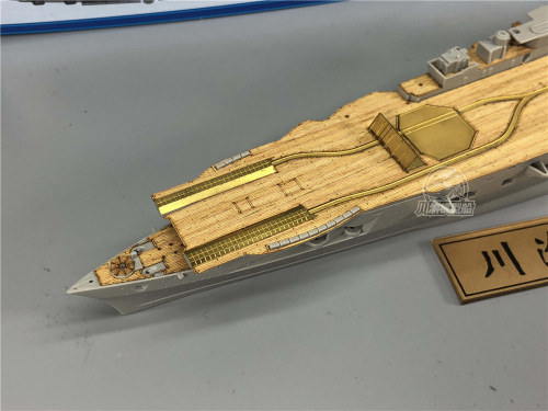 Wooden Deck for Trumpeter 06710 1/700 Scale German Aircraft Carrier DKM Peter Strasser Model CY700038
