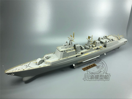 Upgrade Set for Trumpeter 03611 1/200 Scale China Naval Destroyer 167 Shen Zhen Model CYE008
