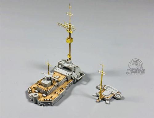 Mast Detail-up Set for ALL 1/700 Bismarck Ship Model CYG014