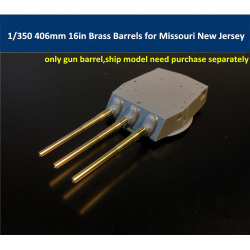 1/350 Scale 406mm 16in Metal Barrels for Tamiya 78028 78029 Trumpeter Missouri New Jersey Model CYG002 (9pcs/set)