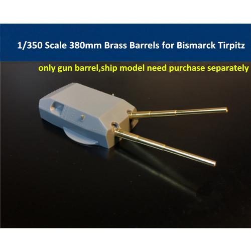 1/350 Scale 380mm Brass Barrel for Tamiya Bismarck 78013 Tirpitz 78015 Trumpeter Model CYG001 (8pcs/set)