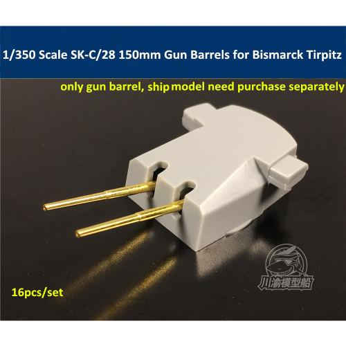 1/350 Scale SK-C/28 150mm Brass Barrels for Tamiya Trumpeter Revell Bismarck Tirpitz Model CYG004 (16pcs/set)