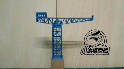 1/700 1/350 Scale ABS Model Glasgow Dusseldorf Crane Port Scene DIY Kit CY801/CY809/CY810