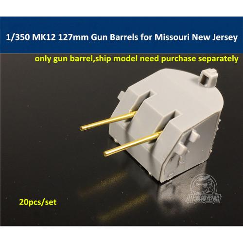 1/350 Scale MK12 127mm Brass Barrels for Trumpeter Tamiya 78029 78028 Missouri New Jersey Model CYG006 (20pcs/set)