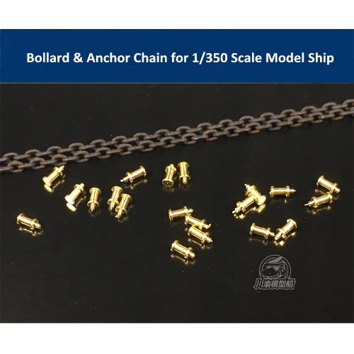 Bollard & Anchor Chain for 1/350 Scale Model Ship CYG007