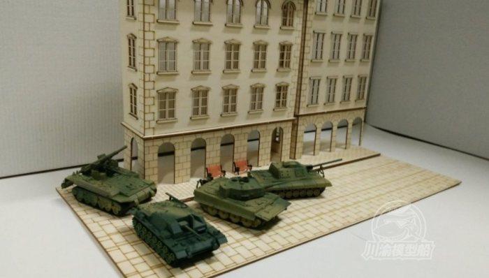 1/72 Scale Tank Scene DIY Wooden Assembly Model Kit CY702