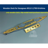 Wooden Deck for Hasegawa 49112 1/700 Scale IJN Battleship Kirishima Model CY700040