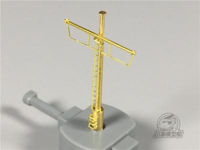 Mast Upgrade Set for ALL 1/350 Scale Bismarck CYG012