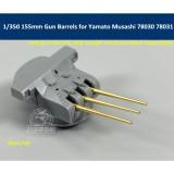 1/350 Scale 155mm Brass Barrels for Tamiya Yamato Musashi 78030 78031 Model CYG023 (6pcs/set)
