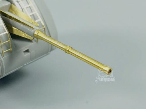 1/200 Scale 100mm Brass Barrel for Trumpeter 03619 051C Model CYG022
