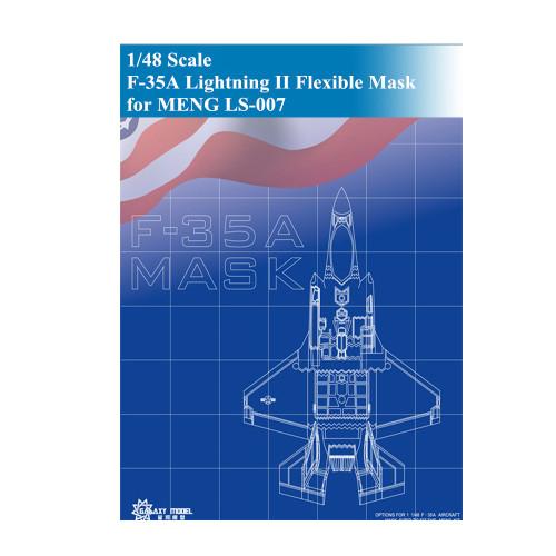 GALAXY D48003 1/48 Scale F-35A Lightning II DieCut Flexible Mask for MENG LS-007 Model