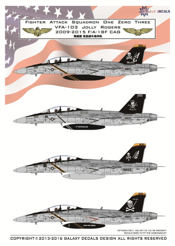 GALAXY Model G48002 1/48 Scale US Navy F/A-18F VFA-103 Jolly Rogers Decal 2009-2015 for Hasegawa Model