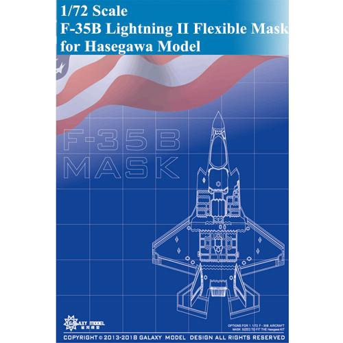 Galaxy D72001 1/72 Scale F-35B Lightning II Die-Cut Flexible Mask for Hasegawa Model