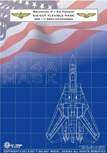 GALAXY D48004 1/48 Scale F-14A Tomcat Die-cut Flexible Mask for Tamiya 61114 Model Kit