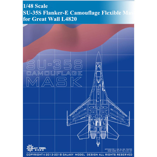 GALAXY D48006 1/48 Scale SU-35S Camouflage Die-Cut Flexible Mask for Great Wall L4820 Model