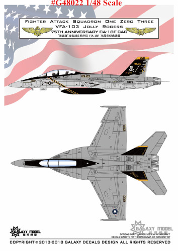 GALAXY G72018 G48022 1/72 1/48 Scale F/A-18F VFA103 Jolly Roger 75th Decal for Hasegawa Model