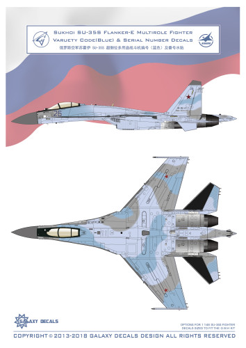 GALAXY G48020 1/48 Scale SU-35S Varuety Code Blue & Serial Number Decals for Great Wall L4820 Model