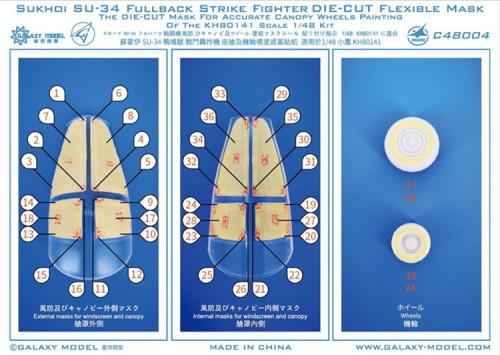 GALAXY C48004 1/48 Scale Su-34 Fighter Canopy Wheels Flexible Mask for KittyHawk 80141
