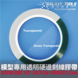 Galaxy Model 3mm/4mm/5mm/6mm Green Transparent Garving Guide Tape Assembly Tool