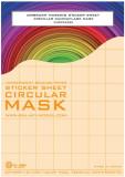 GALAXY Airbrush Masking Sticker Sheet Circular Round Camouflafe Mask φ2mm-φ6mm