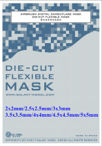 GALAXY Airbrush Digital Camouflage Flexible Mask Sticker Sheet DIY 2mm-5mm Grid
