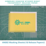 GALAXY Masking Sticker Sheet Plain Type & Transparent Release Paper multi-choice