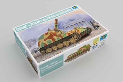 Trumpeter 09535 1/35 Grille30-30.5cm(Grw)L/16 Morser 'BAR' (BEAR)  Military Plastic Assembly Model Kit