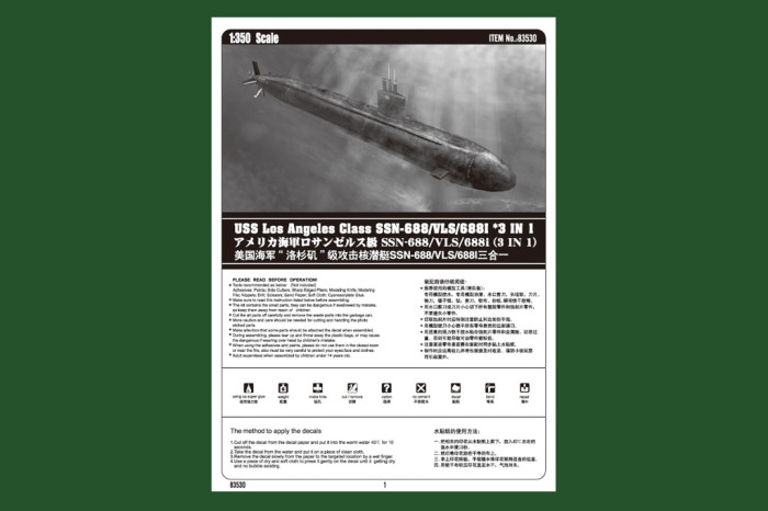HobbyBoss 83530 1/350 Scale USS Los Angeles Class SSN-688/VLS/688I (3 in 1) Submarine Assembly Model Kit