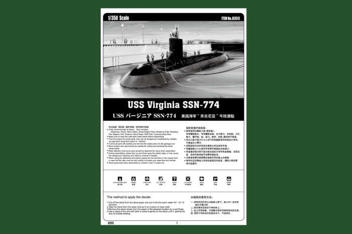 HobbyBoss 83513 1/350 Scale USS Virginia SSN-774 Attack Submarine Military Plastic Assembly Model Kit