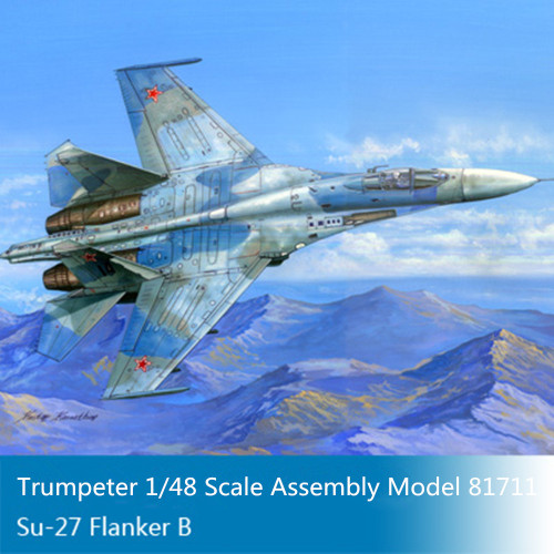 HobbyBoss 81711 1/48 Scale Russian Su-27 Flanker B Fighter Military Plastic Aircraft Assembly Model Kit