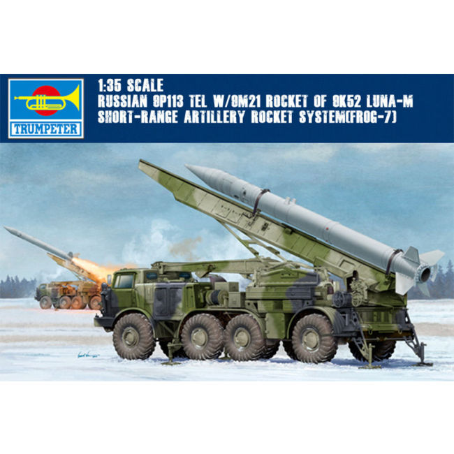 Trumpeter 01025 1/35 Scale Russian FROG-7 Luna-M Short-range Rocket System Military Assembly Model Kit
