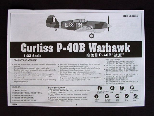 Trumpeter 02228 1/32 Scale Curtiss P-40B Warhawk Tomahawk MKIIA Fighter Military Aircraft Assembly Model Kit